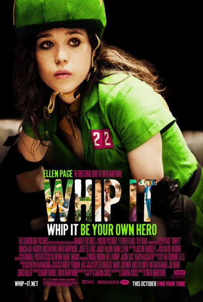 Катись! / Whip It (2009/HDRip)
