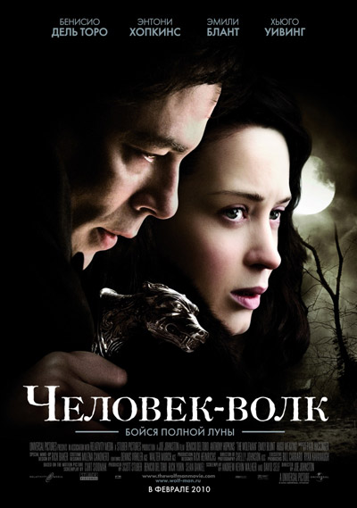 Человек-волк / The Wolfman (2010/UNRATED/HDRip)