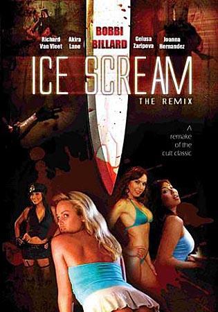 Кровавое мороженое / Ice Scream: the ReMix (DVDRip/700)