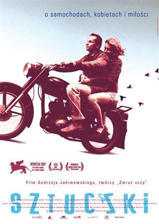Штучки / Sztuczki (2007/DVDRip)