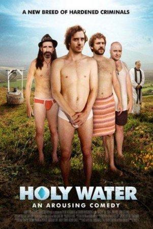 Святая вода / Holy Water (2009) DVDRip