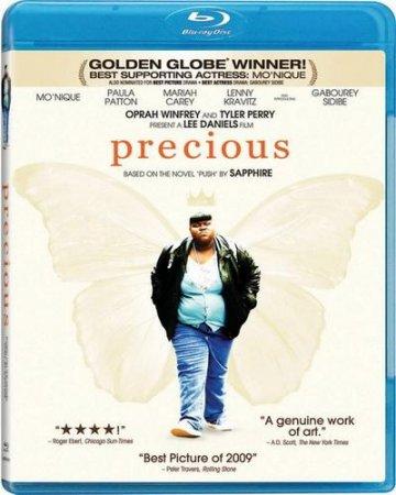 Сокровище / Precious (2009) HDRip 720p