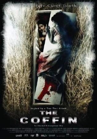 Гроб / The Coffin (2008/DVDRip/1400mb)