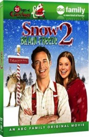 Снег 2: Заморозка мозгов / Snow 2: Brain Freeze (2008) DVDRip