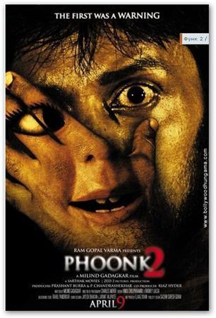 Функ 2 / Phoonk 2 (2010) DVDRip
