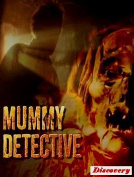 Discovery: Искатели мумий: Усыпальница Медичи. Питер Копер. 2007 TVRip